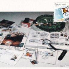 Sellos: FESOFI 25 XXV ANIVERSARIO FEDERACION ESPAÑOLA 1988 (EDIFIL 2962) TM MATASELLO MONFORTE DE LEMOS LUGO. Lote 244498020