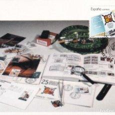 Sellos: FUTBOL SAN MAMES FESOFI 25 XXV ANIVERSARIO FEDERACION ESPAÑOLA 1988 (EDIFIL 2962) TM BILBAO VIZCAYA. Lote 244499120