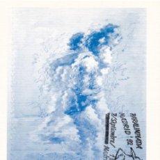 Sellos: OLIMPIADAS JUEGOS OLIMPICOS PARALIMPIADA MADRID 1992 (EDIFIL 3220) TM PRIMER DIA MATASELLOS MADRID. Lote 244664300
