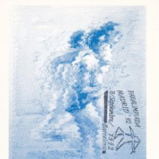 Sellos: OLIMPIADAS JUEGOS OLIMPICOS PARALIMPIADA MADRID 1992 (EDIFIL 3220) TM PRIMER DIA MATASELLO BARCELONA. Lote 244664495