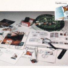 Sellos: FESOFI 25 XXV ANIVERSARIO FEDERACION ESPAÑOLA 1988 (EDIFIL 2962) EN TM PD MATASELLOS DE CUÑO MADRID.. Lote 244665170