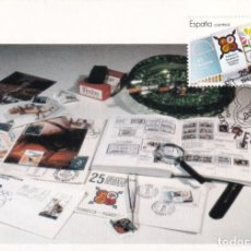 Sellos: FESOFI 25 XXV ANIVERSARIO FEDERACION ESPAÑOLA 1988 (EDIFIL 2962) EN TM MATASELLOS OVIEDO (ASTURIAS).. Lote 244665490