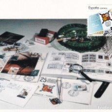 Sellos: FESOFI 25 XXV ANIVERSARIO FEDERACION ESPAÑOLA 1988 (EDIFIL 2962) EN TM MATASELLOS PLASENCIA (CACERES. Lote 244666705