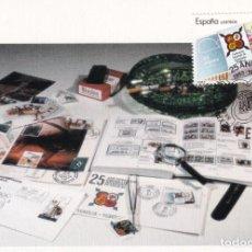 Sellos: FESOFI 25 XXV ANIVERSARIO FEDERACION ESPAÑOLA 1988 (EDIFIL 2962) EN TM MATASELLOS SABIÑANIGO (HUESCA. Lote 244668405