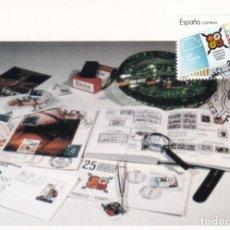 Sellos: ALCAZAR FESOFI 25 XXV ANIVERSARIO FEDERACION ESPAÑOLA 1988 (EDIFIL 2962) EN TM MATASELLOS DE TOLEDO. Lote 244669090