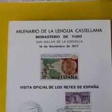 Sellos: LOGROÑO LA RIOJA MATASELLO RADIO JUVENTUD VISITA REYES 1977 EDIFIL 2428 USADO. Lote 244808350