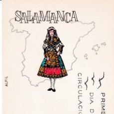 Timbres: TRAJE DE SALAMANCA TRAJES TIPICOS ESPAÑOLES 1970 (EDIFIL 1952) EN TARJETA MAXIMA PRIMER DIA DE ALFIL. Lote 245050015
