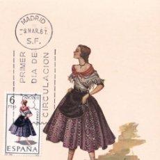 Sellos: TRAJE DE ALICANTE TRAJES TIPICOS ESPAÑOLES 1967 (EDIFIL 1769) EN TARJETA MAXIMA PRIMER DIA DE MF.. Lote 245050670