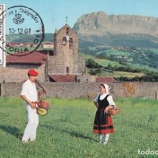 Timbres: TRAJE DE ALAVA TRAJES TIPICOS ESPAÑOLES 1967 (EDIFIL 1767) EN TM MATASELLOS VITORIA (ALAVA) RARA WXZ. Lote 245052290