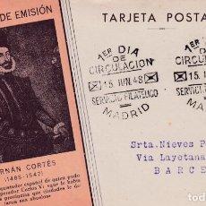Timbres: HERNAN CORTES PERSONAJES 1948 (EDIFIL 1035) EN TARJETA MAXIMA PRIMER DIA CIRCULADA DE DP. RARA ASI.. Lote 245056285