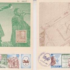 Sellos: AÑO 1980 EDIFIL 2579- 2581 2 TARJETAS MAXIMAS ESPAMER'80. Lote 245077340