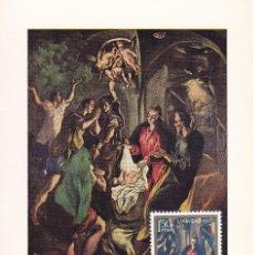 Sellos: RELIGION PINTURA EL GRECO NAVIDAD 1970 (EDIFIL 2002) TM PRIMER DIA MATASELLOS VALENCIA RARA ASI. MPM. Lote 245435430