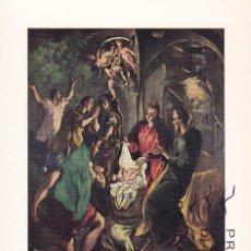 Sellos: RELIGION PINTURA EL GRECO NAVIDAD 1970 (EDIFIL 2002) TARJETA MAXIMA PRIMER DIA MATASELLOS MADRID MPM. Lote 245435755