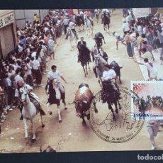 Selos: TARJETA MÁXIMA - FIESTAS POPULARES: ENTRADA DE TOROS Y CABALLOS EN SEGORBE VALENCIA ESPAÑA 2004. Lote 232824725