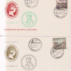 Sellos: AÑO 1965 EDIFIL 1541.1544 2 TARJETAS MAXIMAS VI EXPOSICION FILATELICA ARAGONESA. Lote 245456300