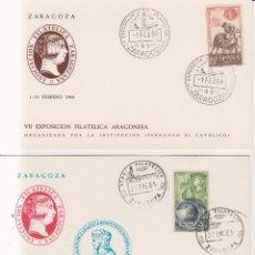 Sellos: AÑO 1965-66 EDIFIL 1591-1596 2 TARJETAS MAXIMAS VI EXPOSICION FILATELICA ARAGONESA. Lote 245457865