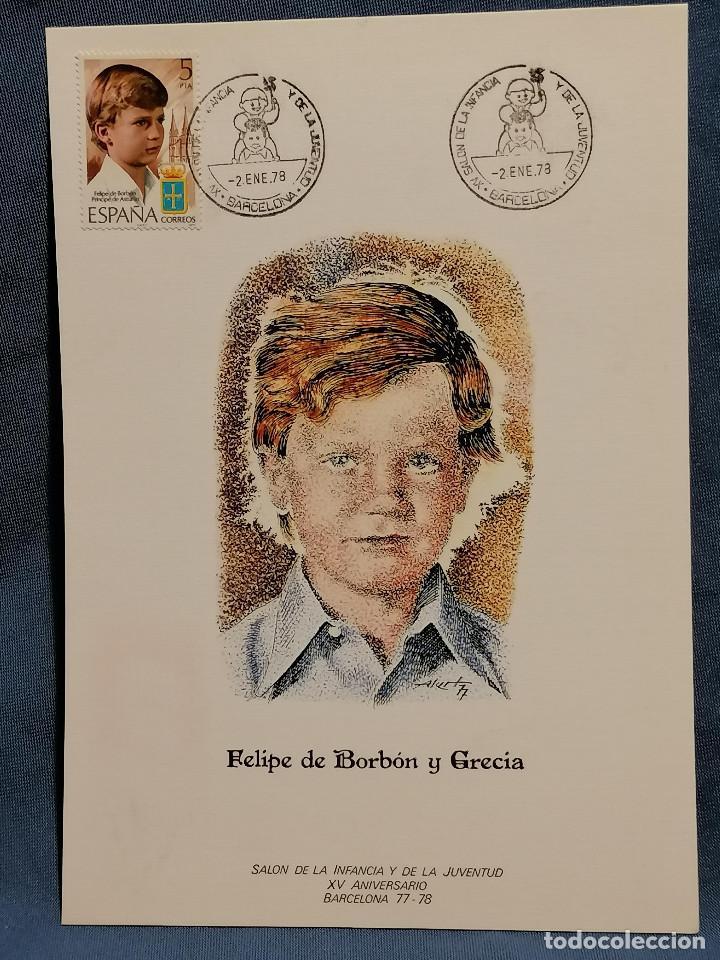 ESPAÑA SELLO PRINCIPE DE ASTURIAS EDIFIL 2449 EN SOBRE MAXIMA SALON JUVENTUD (Sellos - España - Tarjetas Máximas )