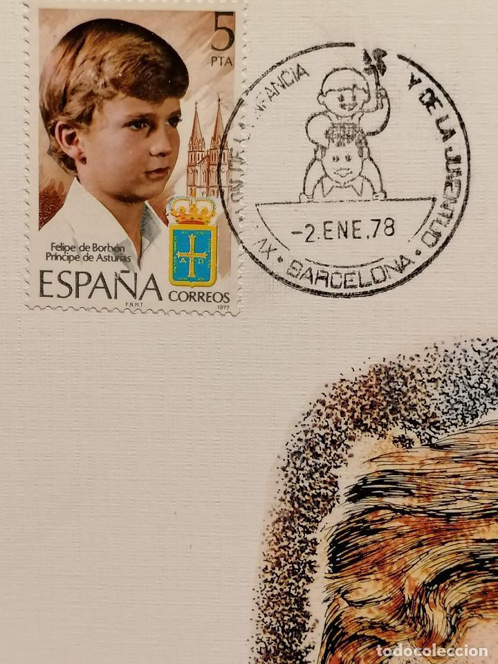 Sellos: España Sello Principe de Asturias Edifil 2449 en sobre maxima SALON JUVENTUD - Foto 2 - 245499995