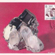 Sellos: WOLFRAMIO BICENTENARIO DESCUBRIMIENTO GRANDES EFEMERIDES 1983 (EDIFIL 2715) TM MATASELLO CUÑO MADRID. Lote 245551330
