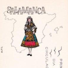 Sellos: TRAJE DE SALAMANCA TRAJES TIPICOS ESPAÑOLES 1970 (EDIFIL 1952) EN TARJETA MAXIMA PRIMER DIA DE ALFIL. Lote 245557965