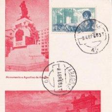 Sellos: AGUSTINA DE ARAGON PERSONAJES ESPAÑOLES 1968 (EDIFIL 1865) EN TM PD MATASELLOS ZARAGOZA MUY RARA WXZ. Lote 245558565