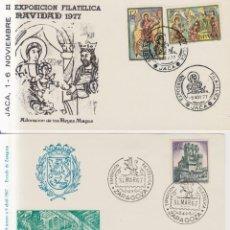Sellos: AÑO 1967-77 EDIFIL 1743-2446-2447 2 TARJETAS MAXIMAS EXPO FILATELICA ARAGONESA Y EXPO NAVIDAD. Lote 245642660