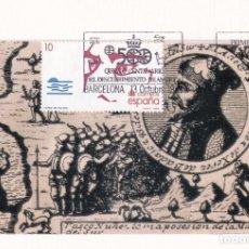 Sellos: NUÑEZ DE BALBOA V CENTENARIO DESCUBRIMIENTO AMERICA 1988 (EDIFIL 2970) EN TM PRIMER DIA. RARA ASI. Lote 245955910