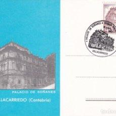 Sellos: PALACIO DE SOÑANES TURISMO 1987 (EDIFIL 2902) EN TM PD MOD 1 MATASELLOS VILLACARRIEDO (CANTABRIA).. Lote 245958290