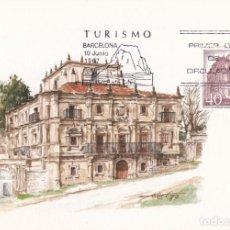 Sellos: PALACIO DE SOÑANES CANTABRIA TURISMO 1987 (EDIFIL 2902) EN TM PRIMER DIA MATASELLOS BARCELONA.. Lote 245958655