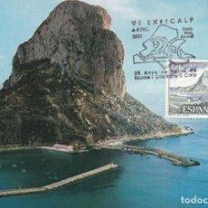 Sellos: PEÑON DE IFACH ALICANTE TURISMO 1987 (EDIFIL 2900) TM MATASELLOS CALPE CALP VI EXFICALP 2001. RARA.. Lote 245958990