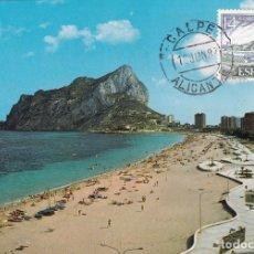 Sellos: PEÑON DE IFACH ALICANTE TURISMO 1987 (EDIFIL 2900) TARJETA MAXIMA PRIMER DIA MATASELLOS CALPE. RARA.. Lote 245959340