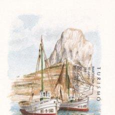 Sellos: PEÑON DE IFACH CALPE ALICANTE TURISMO 1987 (EDIFIL 2900) EN TM PRIMER DIA MATASELLOS BARCELONA.. Lote 245959705