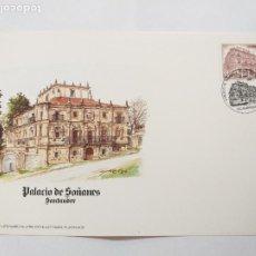 Sellos: PALACIO DE SOÑANES, VILLACARRIEDO CANTABRIA TURISMO 1987 (EDIFIL 2902) EN TARJETA MAXIMA PRIMER DIA.. Lote 246113500