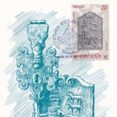 Sellos: TRASFUEGO PAIS VASCO ARTESANIA ESPAÑOLA HIERRO 1990 (EDIFIL 3066) EN TM PD MATASELLOS CUÑO BARCELONA. Lote 246124345