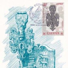 Sellos: CERRADURA MONFORTE DE LEMOS (LUGO) ARTESANIA ESPAÑOLA HIERRO 1990 (EDIFIL 3065) TM PD CUÑO BARCELONA. Lote 246124720