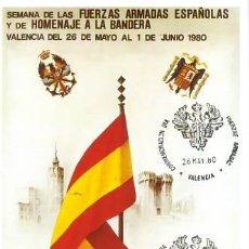 Sellos: ESPAÑA MÁXIMA DIA FUERZAS ARMADAS VALENCIA. Lote 246139855
