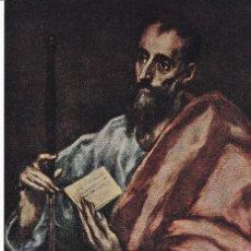 Sellos: RELIGION PINTURA EL GRECO VENIDA SAN PABLO ESPAÑA XIX CENTENARIO 1963 (EDIFIL 1493) TM PD MOD 3. MPM. Lote 246293125