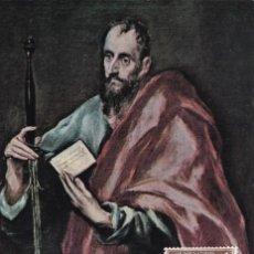 Sellos: RELIGION PINTURA EL GRECO VENIDA SAN PABLO ESPAÑA XIX CENTENARIO 1963 (EDIFIL 1493) TM PD MOD 2. MPM. Lote 246293210