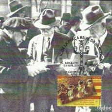 Selos: TARJETA MÁXIMA ESPAÑA DE LA BOLSA FILATELICA EN BARCELONA EDIFIL 5050. Lote 251024990