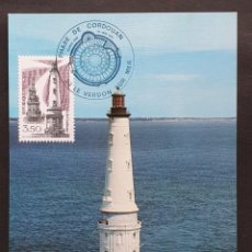 Selos: TARJETA MÁXIMA FAROS - FRANCIA - PHARE DE CORDOUAN, LE VERDON SUR MER 1984. Lote 252967060