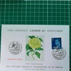 Sellos: PRUEBA COLOR EXPOSICIÓN FILATÉLICA CAMELIA 1980 VIGO PONTEVEDRA GALICIA MATASELLO RARO. Lote 253483400