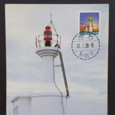 Selos: TARJETA MÁXIMA FAROS - TAIWÁN - CHIMEI YU LIGHTHOUSE (HUALIEN, PENGHU), 1991. Lote 253846685