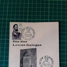 Sellos: 1974 NOYA LA CORUÑA GALICIA MATASELLO DÍA LETRAS GALEGAS MATASELLO COLECCIONISMO COLISEVM FILATELIA. Lote 254549340