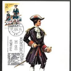 Sellos: ESPAÑA, TARJETA MAXIMA PRIMER DIA 1974, UNIFORMES MILITARES, OFICIAL DEL REGIMIENTO REAL ARTILLERIA. Lote 254610075