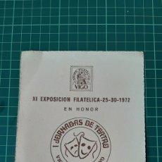 Sellos: TEATRO IX EXPOSICIÓN FILATÉLICA VIGO 1972 GRUPO FILATÉLICO VIGO PONTEVEDRA GALICIA. Lote 257077875