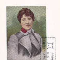 Sellos: ROSALIA DE CASTRO PERSONAJES ESPAÑOLES 1968 (EDIFIL 1867) TARJETA MAXIMA PRIMER DIA MADRID RARA. WXZ. Lote 257440055