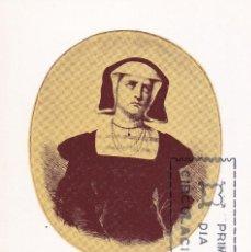 Sellos: MARIA PACHECO PERSONAJES ESPAÑOLES 1968 (EDIFIL 1866) EN TARJETA MAXIMA PRIMER DIA. MPM.. Lote 257440580