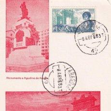 Sellos: AGUSTINA DE ARAGON PERSONAJES ESPAÑOLES 1968 (EDIFIL 1865) EN TM PD MATASELLOS ZARAGOZA MUY RARA WXZ. Lote 257440920