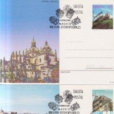Selos: AÑO 1997 EDIFIL 163-166 2 ENTEROS POSTALES TURISMO. Lote 260698260