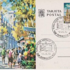 Sellos: AÑO 1973 EDIFIL 101 ENTEROS POSTALES TURISMO. Lote 260923360